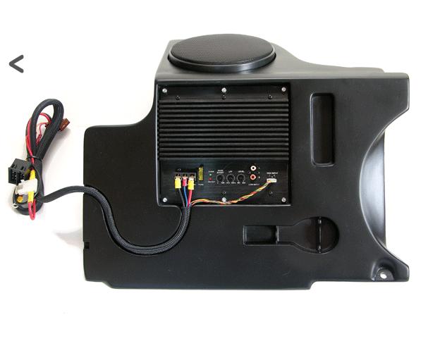 aktiv subwoofer 85 watt sinus smart fortwo 450. Black Bedroom Furniture Sets. Home Design Ideas