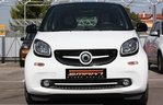 Moulding Grill below Smart Forfour 453